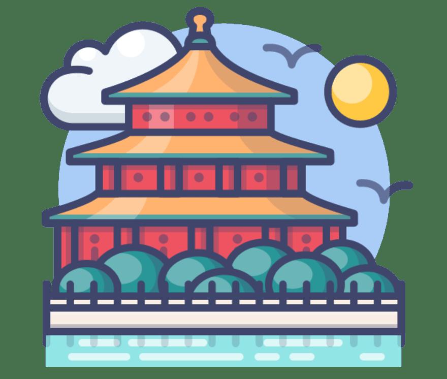 Топ 44 Казино на живоа Китай за 2021 г.